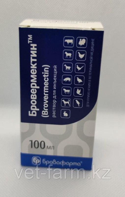 Бровермектин 100 мл раствор для инъекций