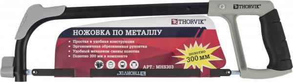 Ножовка по металлу BASIC, 300 мм MHS303