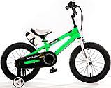 """ROYAL BABY Велосипед двухколесный FREESTYLE 16"""", фото 2"""