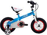 """ROYAL BABY Велосипед двухколесный HONEY 16"""" RB16-15, фото 2"""