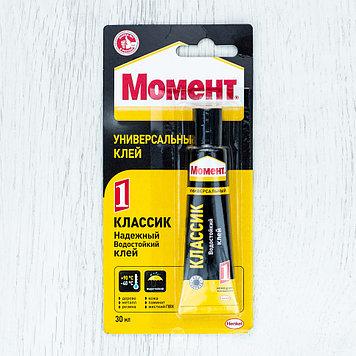 МОМЕНТ 1 Универсальный контактный клей 30 мл