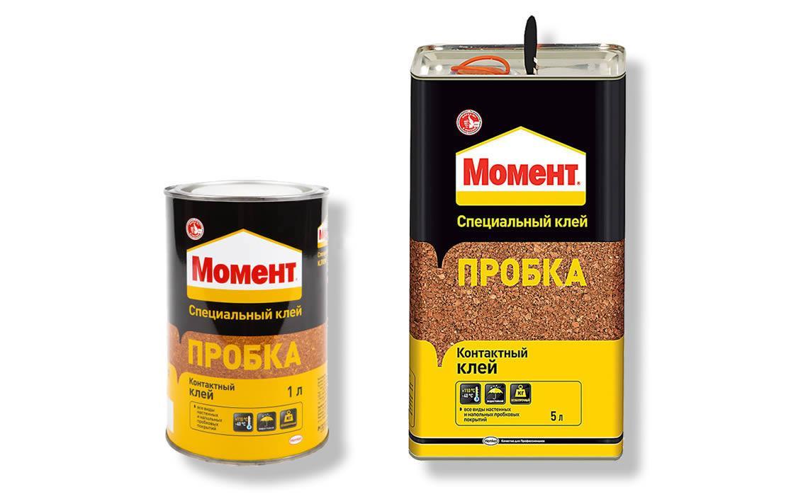 МОМЕНТ Пробка для соединения изделий из пробки
