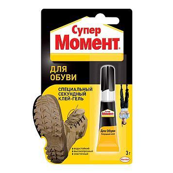 Супер МОМЕНТ клей для обуви, 3 г