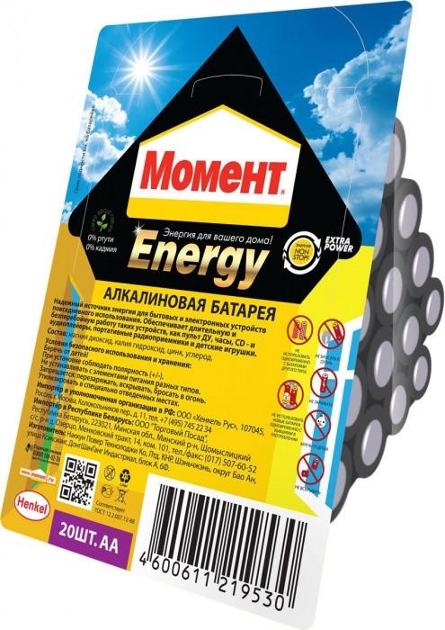 АЛКАЛИНОВЫЕ БАТАРЕЙКИ МОМЕНТ ENERGY 20 х AA
