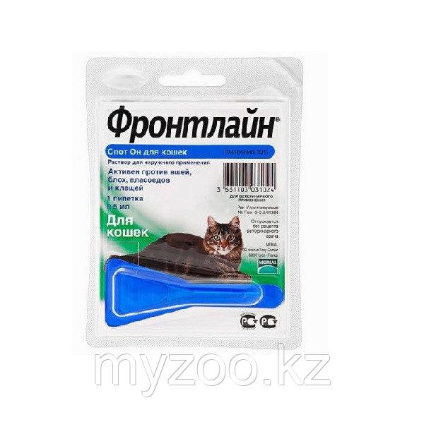 Фронтлайн Спот Он для кошек, 0,5 мл.