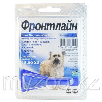 Фронтлайн Спот Он для собак от 10 до 20 кг, 0,67 мл.