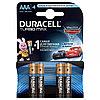 Батарейка DURACELL Ultra Alkaline AAA 4шт 1.5V LR03