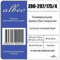 Бумага Albeo Engineer для инженерных систем. Z80-297/175/4