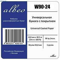 Бумага универсальная для плоттеров Albeo W90-24
