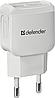 Зарядное устройство сетевое Defender EPA-13,  белый