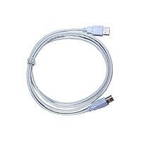 Интерфейсный кабель USB AM-AM USB 1.1 (1.5 м) Белый