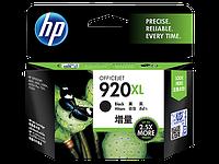 Картридж струйный HP 920XL (CD975AE)