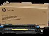 Опция к принтеру HP Color LaserJet CP5525 220V Fuser Kit (CE978A)