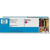 Картридж HP Smart Magenta (C8553A)