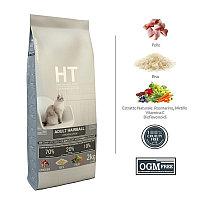 Сухой корм для длинношерстных кошек HT Cat Adult Hairball 27/9,5 (курица)