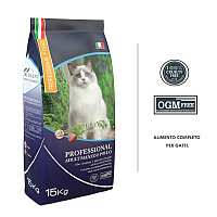 Сухой корм для кошек Diamant Adult Manzo/Pollo Gatto 28/12 (курица, говядина)