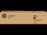 Опции для печатающих устройств HP 57A Original LaserJet Imaging Drum (CF257A)