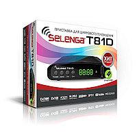 Цифровая приставка DVB-T2 SELENGA T81D GX 3235S MAXLINEAR MXL 608 кнопки АС3 HDMI 2 USB RCA ANT IN БП внешний 5V/15A батарейки ААА в