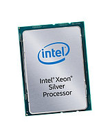 Серверный процессор  Lenovo Xeon Silver 4110 (4XG7A07195)