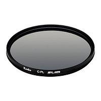 Фильтр для объектива Kenko 62S Circular PL SLIM Поляризационный (CPL) Серия SMART 62 мм Чёрный
