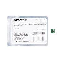 Чип Europrint CF381A