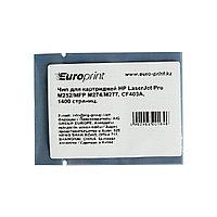 Чип Europrint CF403A Пурпурный