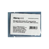 Чип Europrint CF410A Чёрный