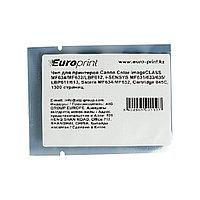 Чип Europrint 045C