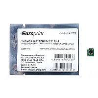 Чип Europrint Q6003A