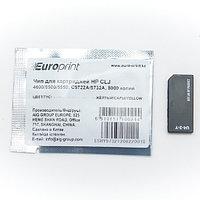 Чип Europrint C9722A/9732A