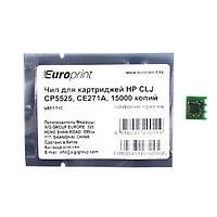 Чип Europrint CE271A
