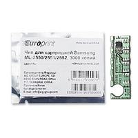 Чип Europrint Для картриджей Samsung ML-2550/2551/2552 3000 страниц.