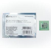 Чип Europrint Для драм-картриджей Xerox WorkCentre M118/123/128 30000 страниц.