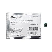 Чип Europrint CF211A