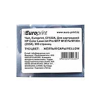 Чип Europrint HP CF532A