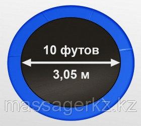 Батут Oxygen Fitness Standard 10 ft inside (Blue) - фото 5