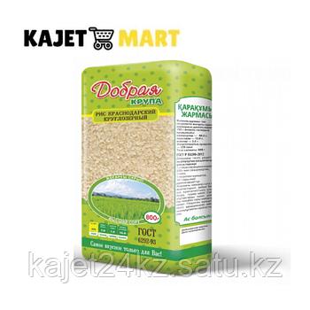 Крупа рис круглозерный Краснодарский 800 г