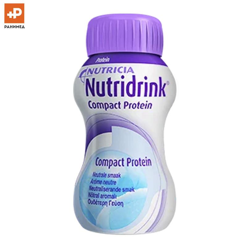Нутридринк Компакт Протеин с нейтральным вкусом 125 мл.