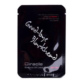 Маска-салфетка для удаления черных точек, Ciracle, Blackhead Off Cotton Mask (20шт по 5мл), фото 2