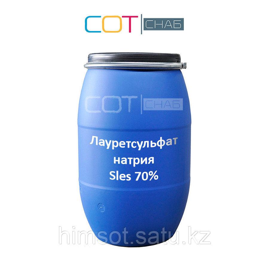 Лауретсульфат натрия Sles 70%
