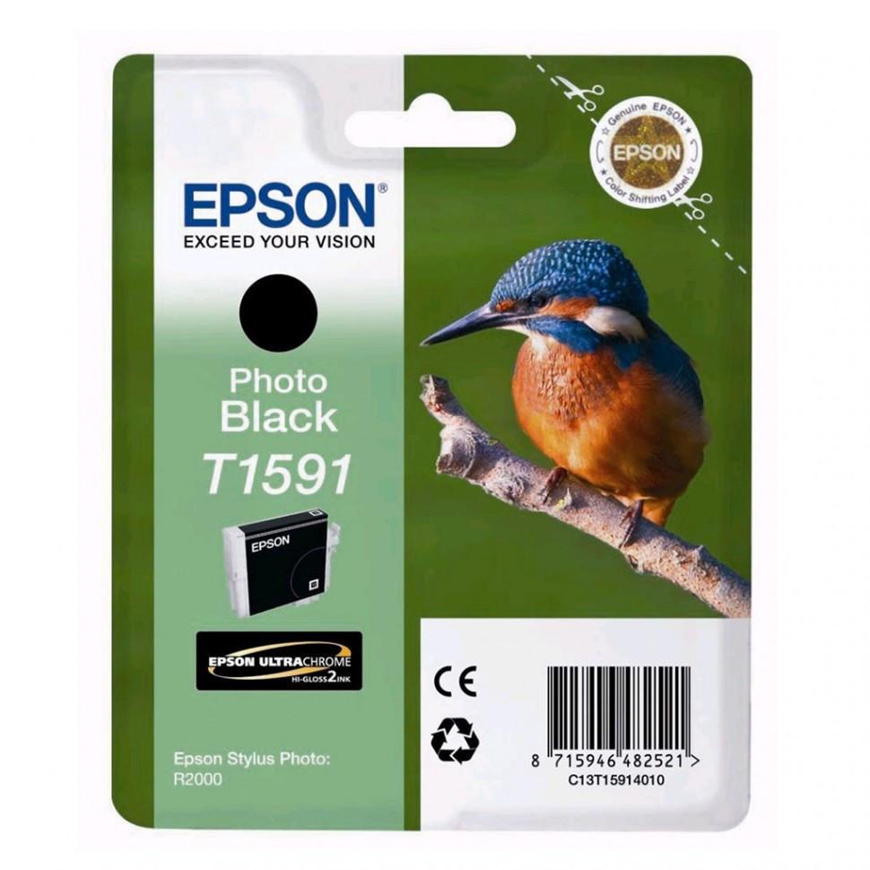 Картридж с черными чернилами для печати на глянцевых носителях Epson, C13T15914010