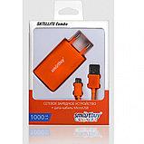 СЗУ SmartBuy SATELLITE Combo, USB+дата-кабель MicroUSB,1А,Soft-touch,оранжевое(SBP-2650)/60, фото 2