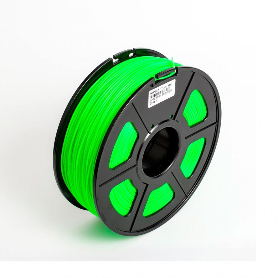 Пластик для 3D принтеров HIPS, SunLu, зеленый