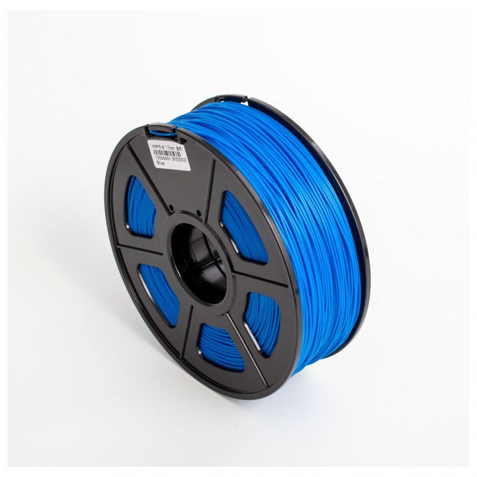 Пластик для 3D принтеров HIPS, SunLu, синий