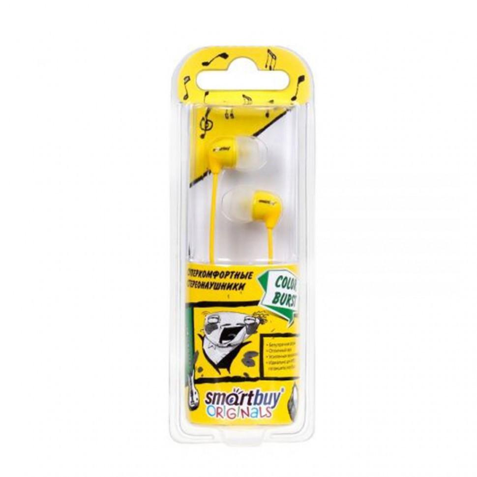 Наушники проводные, пассивные SmartBuy COLOR BURST, желтые (SBE-5700) 24/240 - фото 2