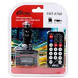 Модулятор FM RITMIX FMT-A760, фото 2