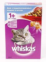 Whikas Вискас для кошек подушечки с паштетом с говядиной для кастрированных котов 0.35 кг