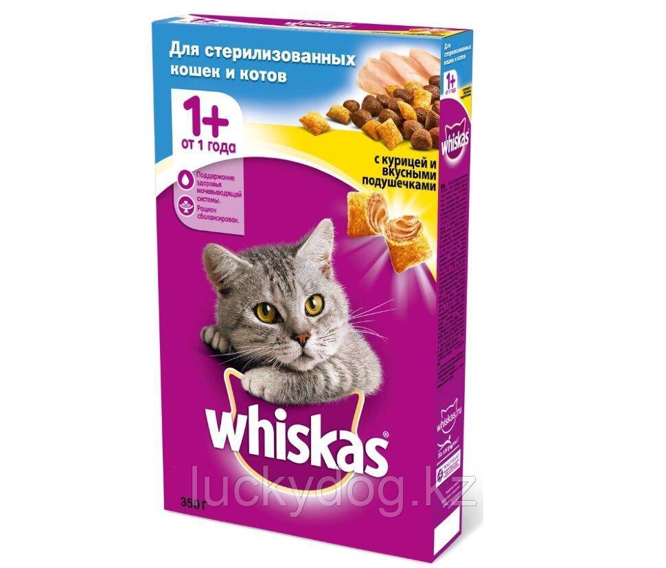 Whikas Вискас для стерилизованных кошек с курицей и подушечками 0,35 кг