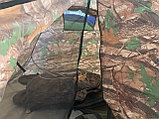 Палатка туристическая, фото 2