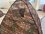 Палатка туристическая, фото 3